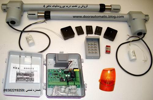فروش و نصب و تعمیر درب اتوماتیک یوروماتیک تکنو 4
